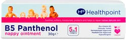Healthpoint B5 Panthenol Nappy Ointment 30g